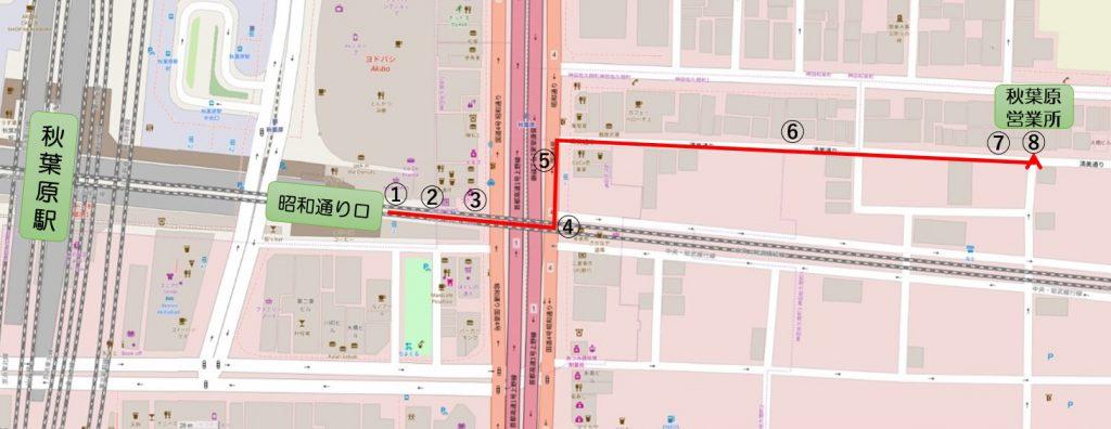 秋葉原営業所までの案内地図