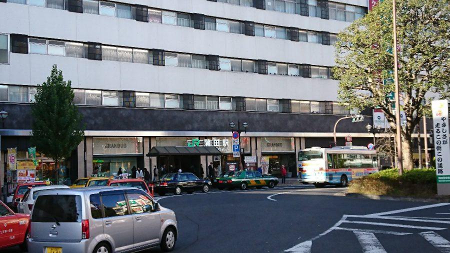①JR京浜東北線の蒲田駅東口に出ます。