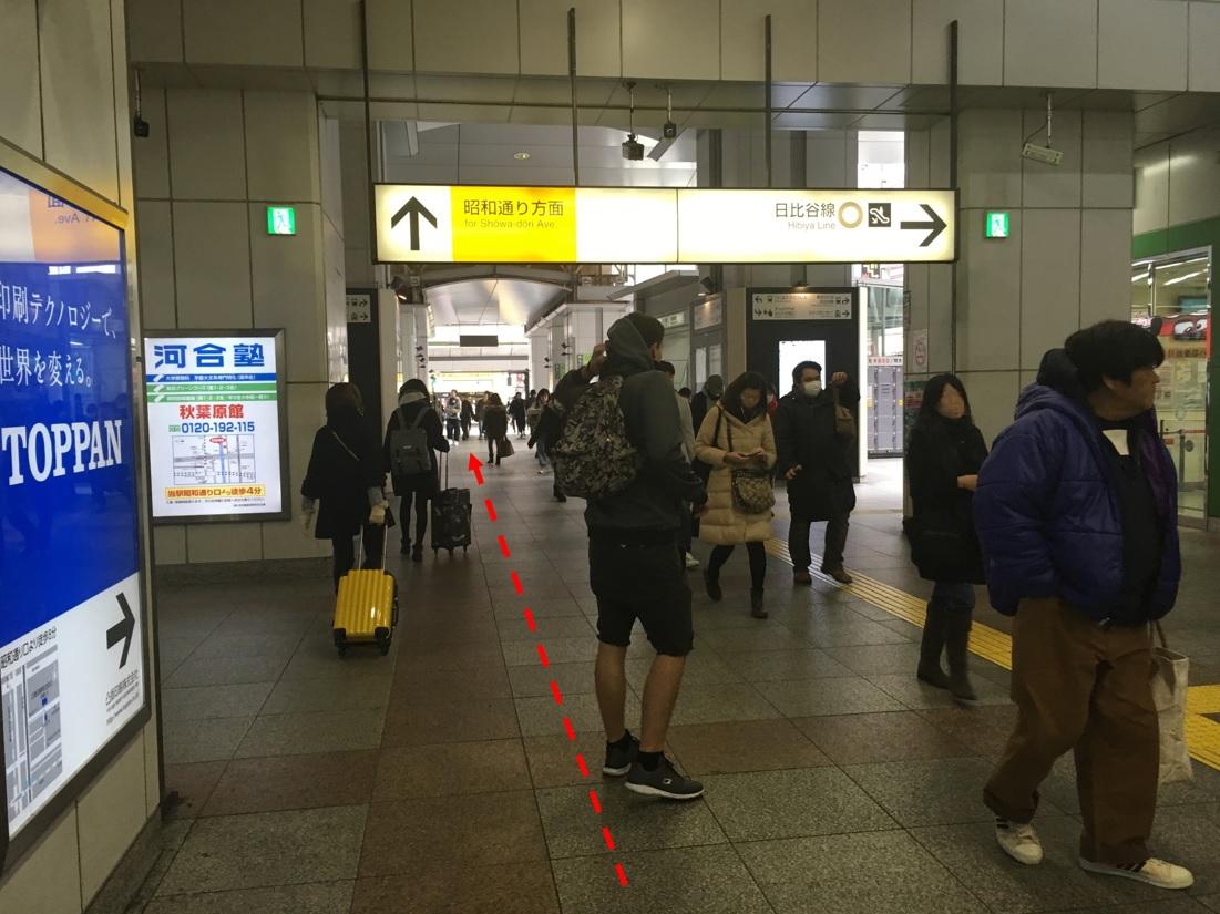 ②昭和通り方面へ真っ直ぐ