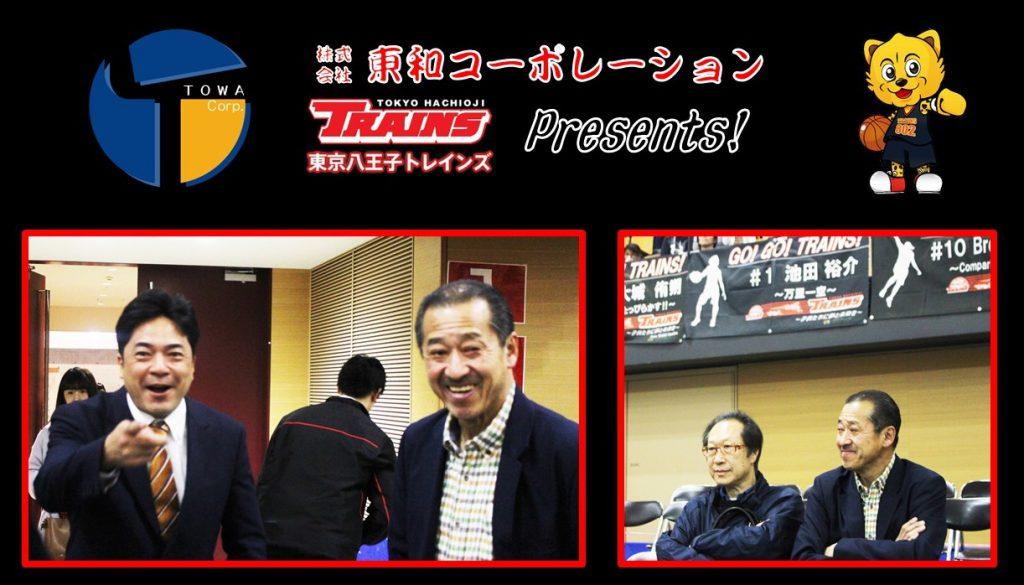 試合会場には藤巻会長も応援に来てくださいました!